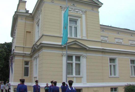 spustanje_zastave