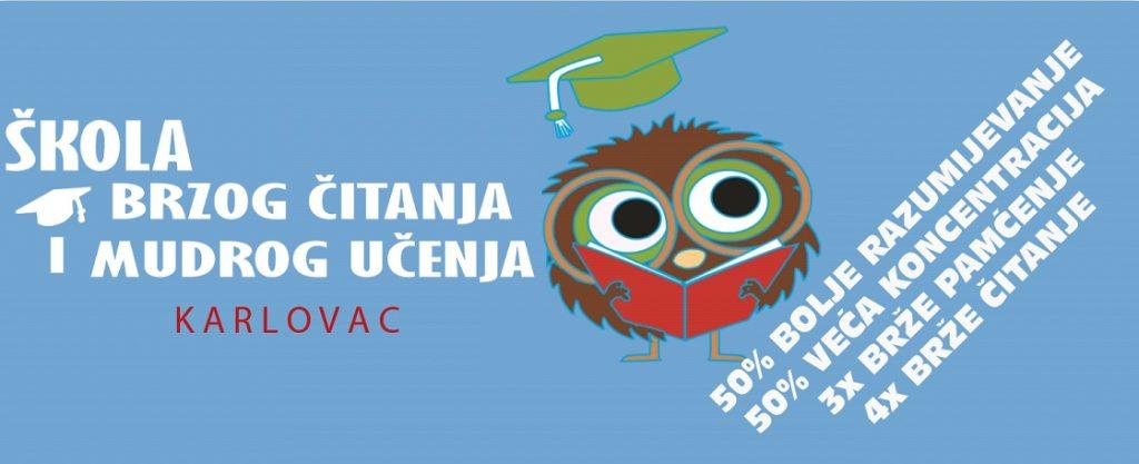 Škola brzog čitanja i mudrog učenja od jeseni i u Karlovcu
